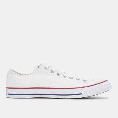 Traer Desaparecer Adaptación  Men's Shoes Online Sale in Dubai, UAE | Buy Nike, adidas Shoes | SSS
