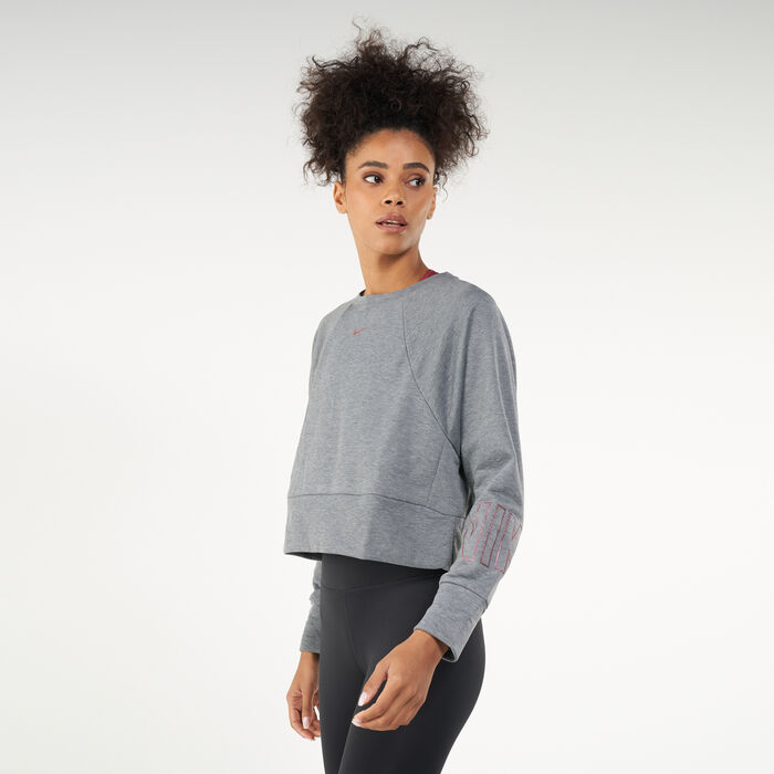 Buy Nike Women S Dri Fit Get Fit Fleece Sweatshirt In Dubai Uae Sss Skip to search results skip to filters skip to sort skip to pagination skip to selected filters. sun sand sports